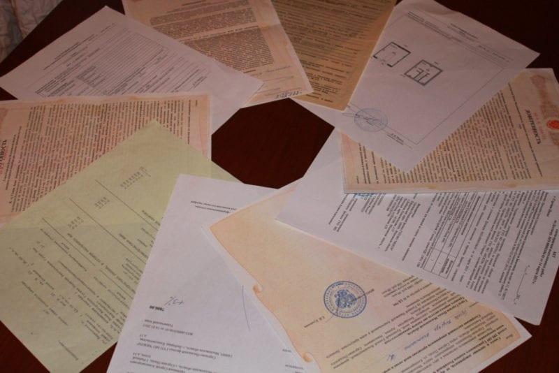 копии документов на квартиру