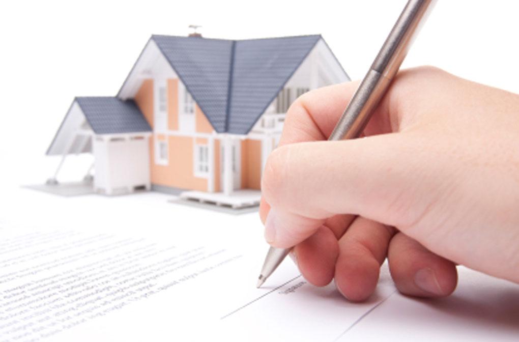 уплата налогов на недвижимость