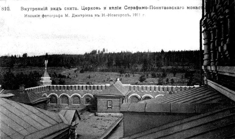 серафимо понетаевский монастырь