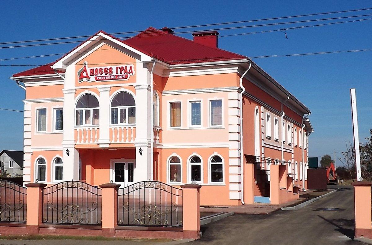 Гостиница Дивеев Град