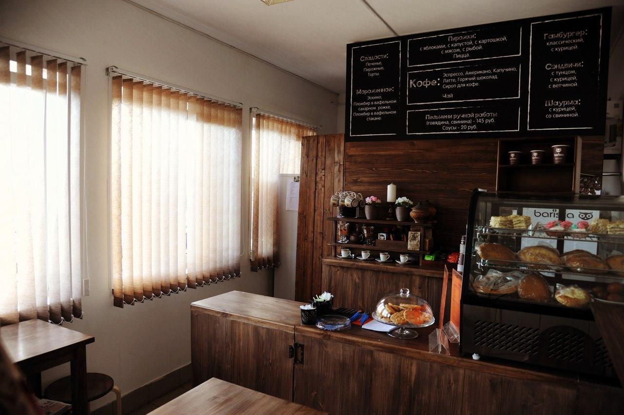 кофейня в Дивево