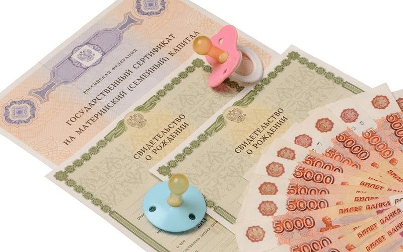компенсация строительства дома материнским капиталом