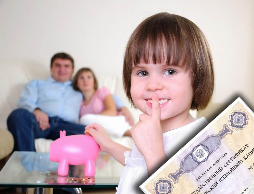 как потратить материнский капитал на строительство дома