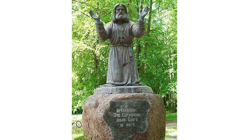 памятник серафиму саровскому в сарове