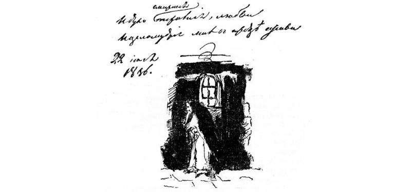 Рисунок Пушкина