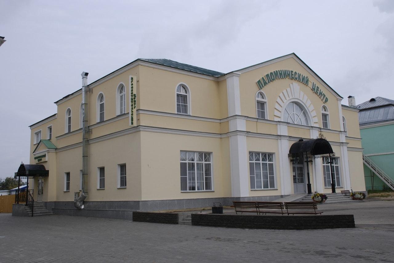 дивеево паломнический центр