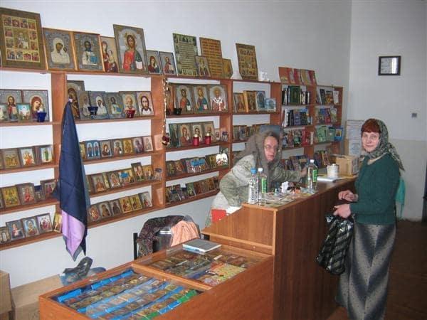торговля в Дивеево