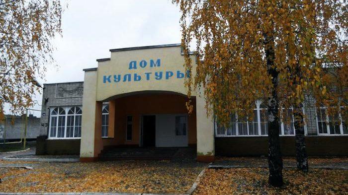 Дом Культуры в Дивеево