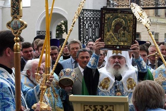 Возвращение иконы из Ватикана