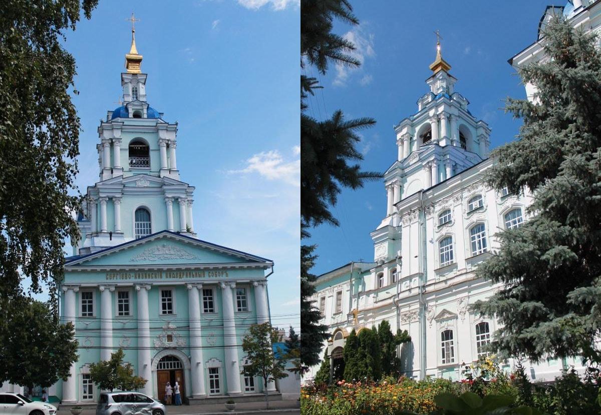 Сергиево Казанский собор построенный родителями Серафима Саровского
