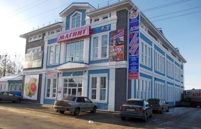 магазины Магнит в Дивеево