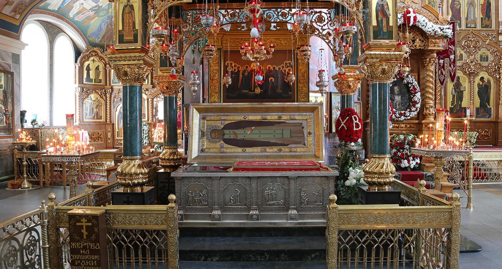 Мощи преподобного Серафима Саровского в Троицком храме в Дивеево